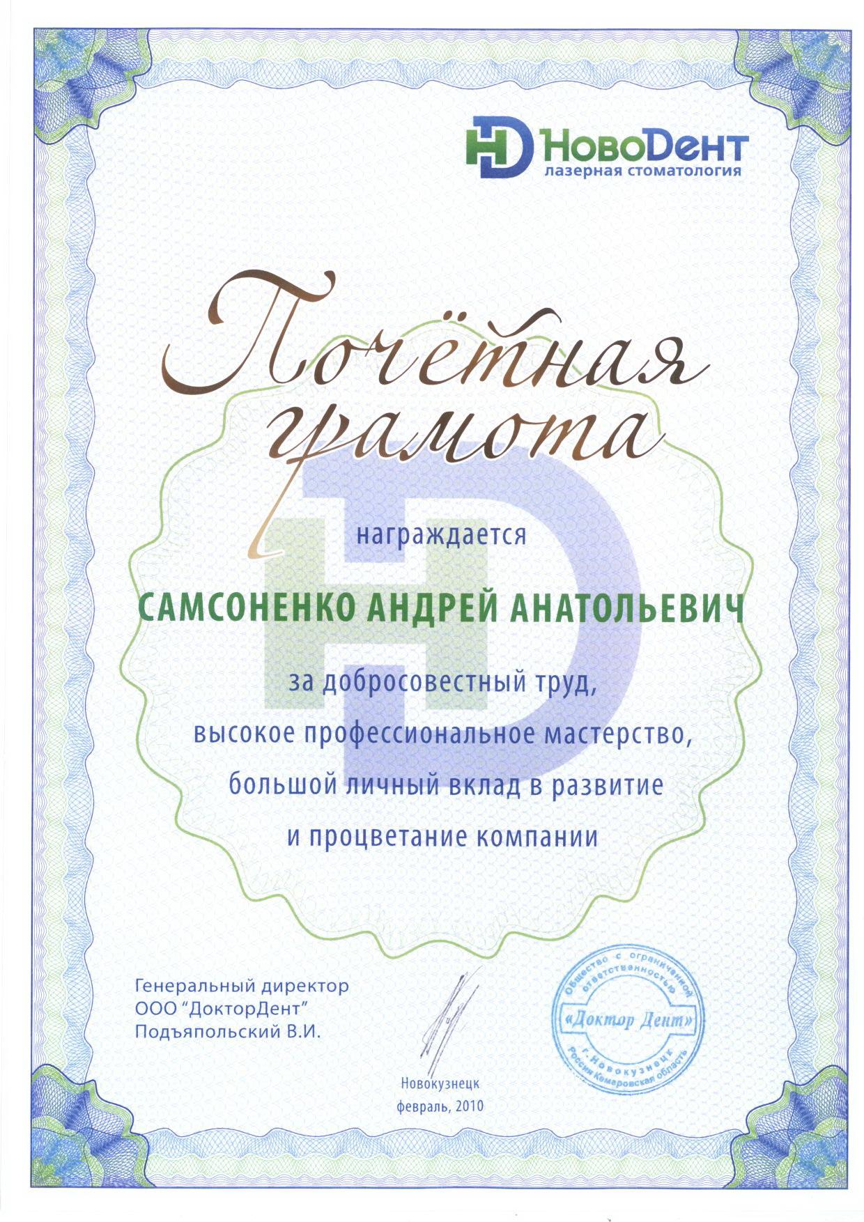 Купить проведенный диплом за avia interclub spb ru можно сказать если вы решили купить диплом о купить проведенный диплом за высшем образовании в Кривом Роге лишь государственная служба диплом о высшем